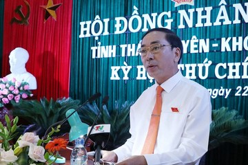 Ông Trần Quốc Tỏ được bổ nhiệm làm Thứ trưởng Bộ Công an
