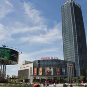 Vingroup muốn chuyển nhượng tổ hợp Vincom Hà Tĩnh cho 2 công ty con