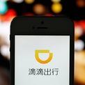 """<p class=""""Normal""""> <strong>Didi Chuxing, Trung Quốc</strong></p> <p class=""""Normal""""> Định giá: 57,6 tỷ USD</p> <p class=""""Normal""""> Đối thủ của Uber, Didi Chuxing được thành lập năm 2012. Hoạt động của Didi Chuxing trải rộng trên hàng trăm thành phố tại Trung Quốc, bao gồm các dịch vụ gọi taxi, gọi xe cá nhân cùng nhiều tiện ích khác. (Ảnh: <em>CNN</em>)</p>"""