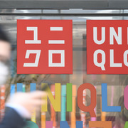 Uniqlo ra mắt sản phẩm khẩu trang