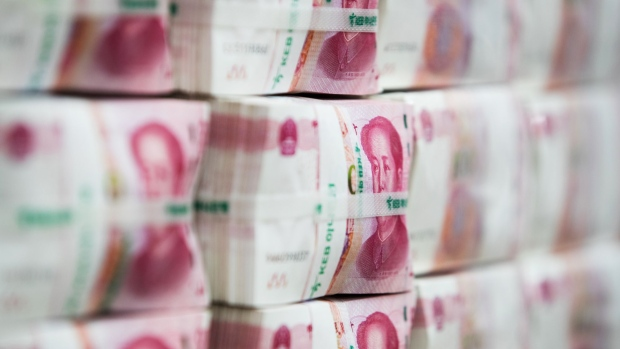 The daily fixing is calculated with formulas that take into account factors such as the previous trading day's official close at 4:30 p.m, the yuan's move against a basket of currencies and the moves in other major exchange rates.