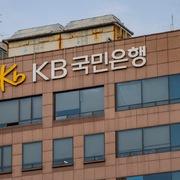 Kookmin chi nhánh TP HCM tăng vốn lên 100 triệu USD