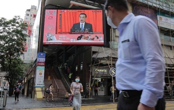 Nguy cơ từ luật an ninh quốc gia mới của Trung Quốc đến kinh tế Hong Kong