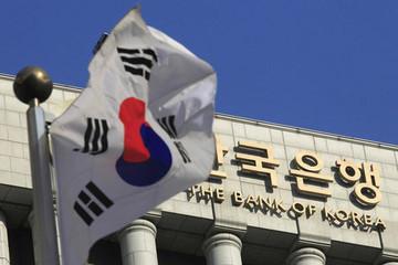 Hàn Quốc giảm lãi suất chủ chốt xuống mức thấp kỷ lục