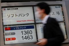 Trung Quốc thông qua luật an ninh mới với Hong Kong, chứng khoán châu Á chuyển sắc đỏ