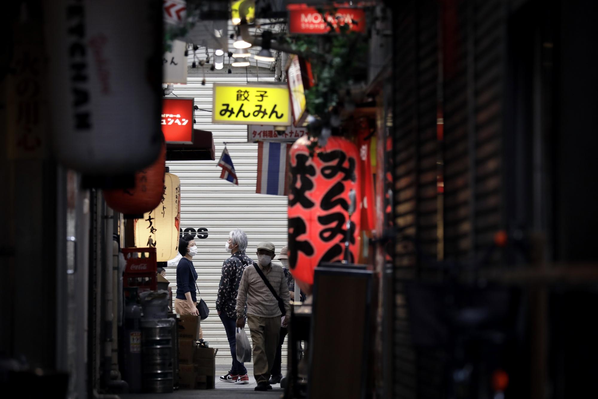 Hơn 10.000 công ty Nhật Bản có thể phá sản năm nay