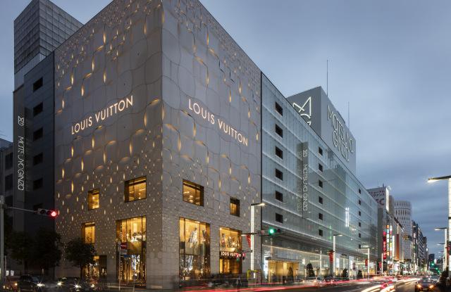 Công ty mẹ của Louis Vuitton cân nhắc lại chuyện chi 16,3 tỷ USD mua Tiffany