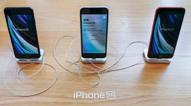 iPhone SE 2020 chính hãng chưa bán đã giảm giá