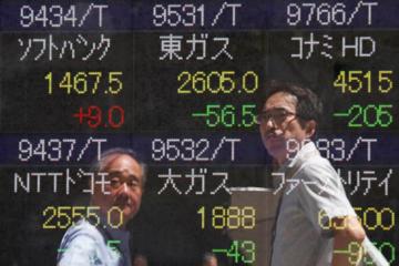 Trung Quốc rút thanh khoản mạnh nhất hơn 2 tháng, chứng khoán châu Á giảm