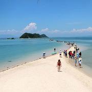 Thủ tướng đồng ý tạm dừng lập Quy hoạch tổng thể Khu kinh tế Bắc Vân Phong