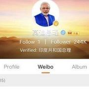 Căng thẳng gia tăng, Weibo xóa tài khoản của thủ tướng Ấn Độ