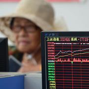 Cổ phiếu tại Trung Quốc tăng tiếp 2%
