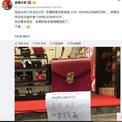 <p> Hàng Charles &amp; Keith nhái được bày bán công khai trên các trang mạng xã hội Trung Quốc. <em>Ảnh: AsiaOne</em></p>