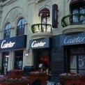 """<p> Thương hiệu trang sức Cartier bị nhái thành """"Cairter"""". Ảnh: Weibo</p>"""