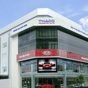 Ôtô Trường Hải chốt quyền chia cổ tức và thưởng cổ phiếu tỷ lệ 89,5%