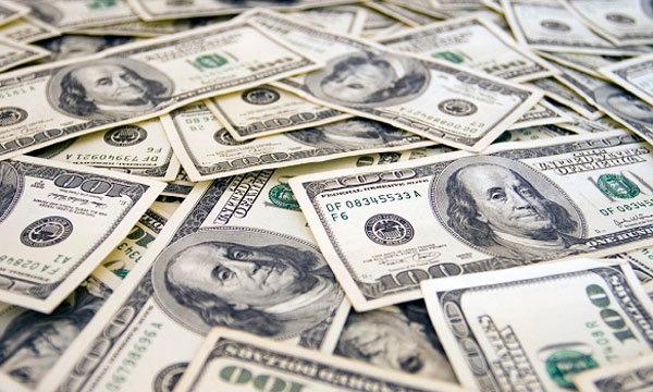 Tỷ giá ngoại tệ hôm nay: USD giảm.