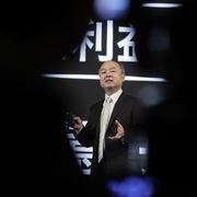 Tỷ phú Masayoshi Son kiếm được 12 tỷ USD trong 3 tháng
