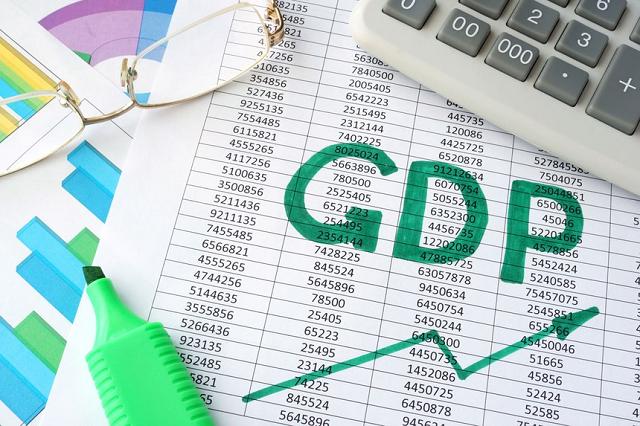 CIEM dự báo tăng trưởng GDP năm nay cao nhất có thể đạt 2,6%.