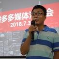 <p> Colin Huang sinh năm 1980, xuất thân từ gia đình công nhân với bố mẹ làm việc tại một nhà máy ở ngoại ô Hàng Châu thuộc tỉnh Chiết Giang, phía đông Trung Quốc. Thuở nhỏ, Huang học tại trường tiểu học bình thường nhưng sau khi đoạt giải Olympic Toán, ông được nhận vào trường trung học Ngoại ngữ Hàng Châu - một trong những ngôi trường danh tiếng nhất Trung Quốc. Ảnh: <em>Getty Images.</em></p>