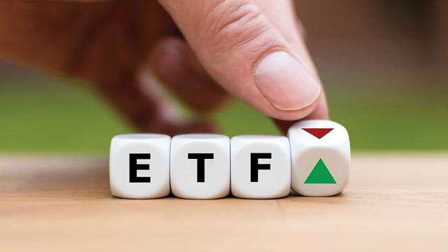 Quỹ ETF đầu tiên của VinaCapital niêm yết vào 21/7