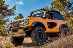 Sau 4 tiếng ra mắt, Ford Bronco First Edition 2021 không còn xe để bán