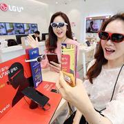 LG phát hành kính AR siêu nhẹ vào năm 2021