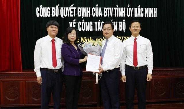 Ông Nguyễn Nhân Chinh, Bí thư Tỉnh Đoàn Bắc Ninh vừa được điều động là Bí thư Thành ủy Bắc Ninh.