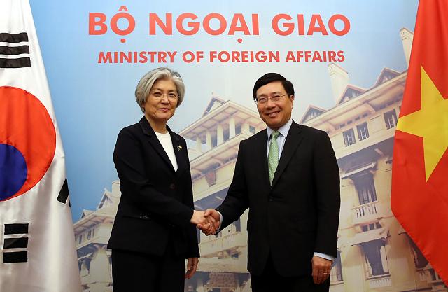 Việt Nam xem xét nối lại chuyến bay thương mại với Hàn Quốc