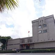 Trung Quốc tiếp quản tòa nhà lãnh sự quán Mỹ ở Thành Đô