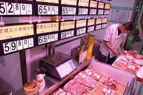 Trung Quốc sắp có hợp đồng giao dịch tương lai lợn sống