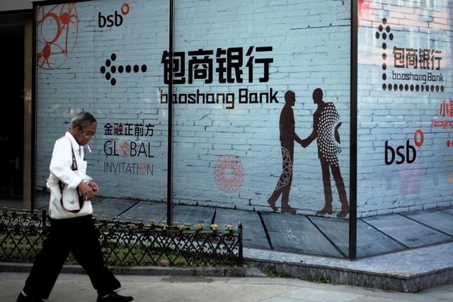 Baoshang Bank là bên cho vay đầu tiên được chính phủ Trung Quốc tiếp quản trong 2 thập kỷ.