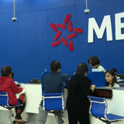 MB phát hành 2.500 tỷ đồng chứng chỉ tiền gửi lãi suất dưới 4%/năm