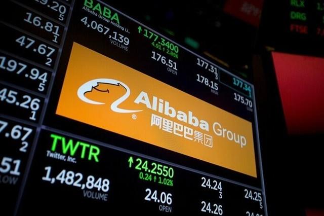 Công ty Trung Quốc có thể bị hủy niêm yết tại Mỹ từ cuối năm sau