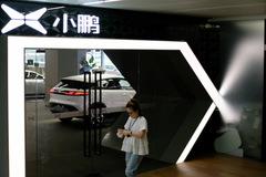 Công ty Trung Quốc chạy đua IPO ở Mỹ
