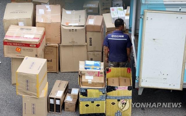 Vì sao nhân viên giao hàng Hàn Quốc đồng loạt nghỉ ngày 14/8?