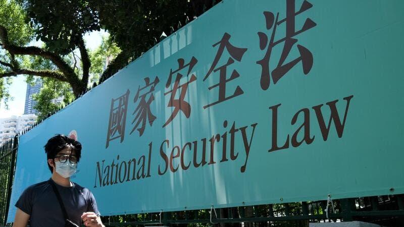 Mỹ chấm dứt 3 thỏa thuận song phương với Hong Kong