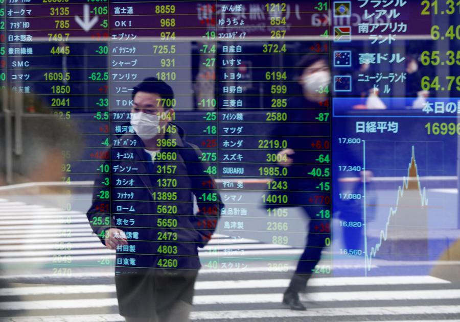 Trung Quốc giữ nguyên lãi suất cho vay, chứng khoán châu Á giảm