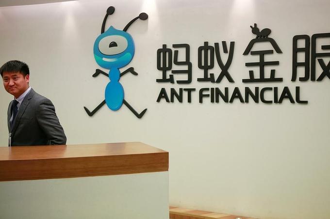 Jack Ma có thể vào top 10 giàu nhất thế giới khi Ant Group IPO