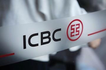 'Big4 ngân hàng' Trung Quốc nguy cơ thiếu 940 tỷ USD vốn