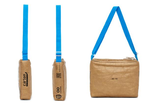 doublet-carton-pouch-bag-relea-2713-1715