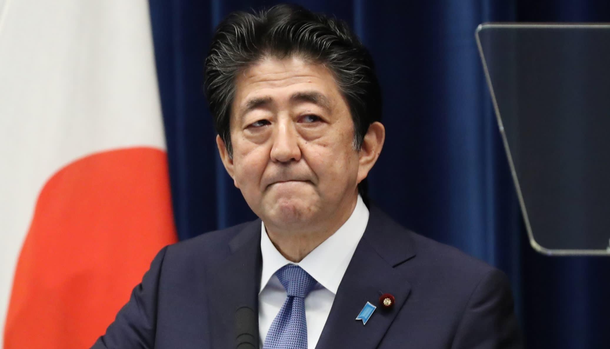 Thủ tướng Nhật Bản từ chức