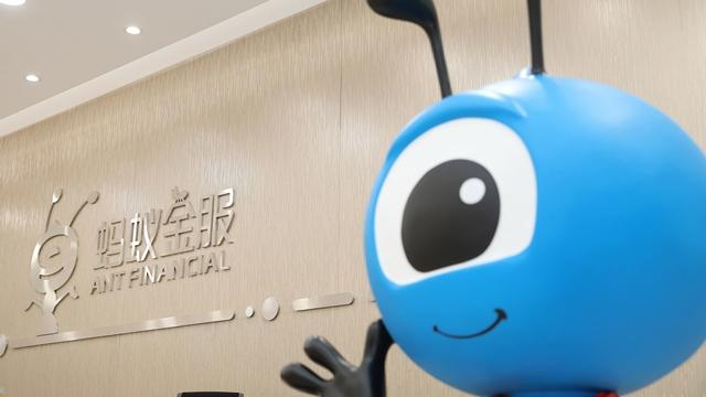 Ant Group trở thành 'Alibaba của tài chính Trung Quốc' thế nào