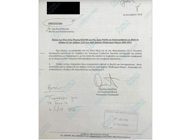 Thông tin về ông Phạm Phú Quốc do Al Jazeera đăng tải. Ảnh chụp màn hình.