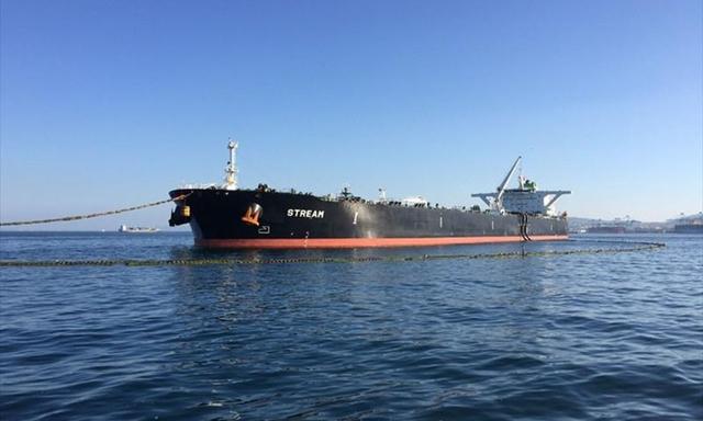 Tàu chở dầu Stream mang quốc tịch Iran. Ảnh: Marine Traffic.