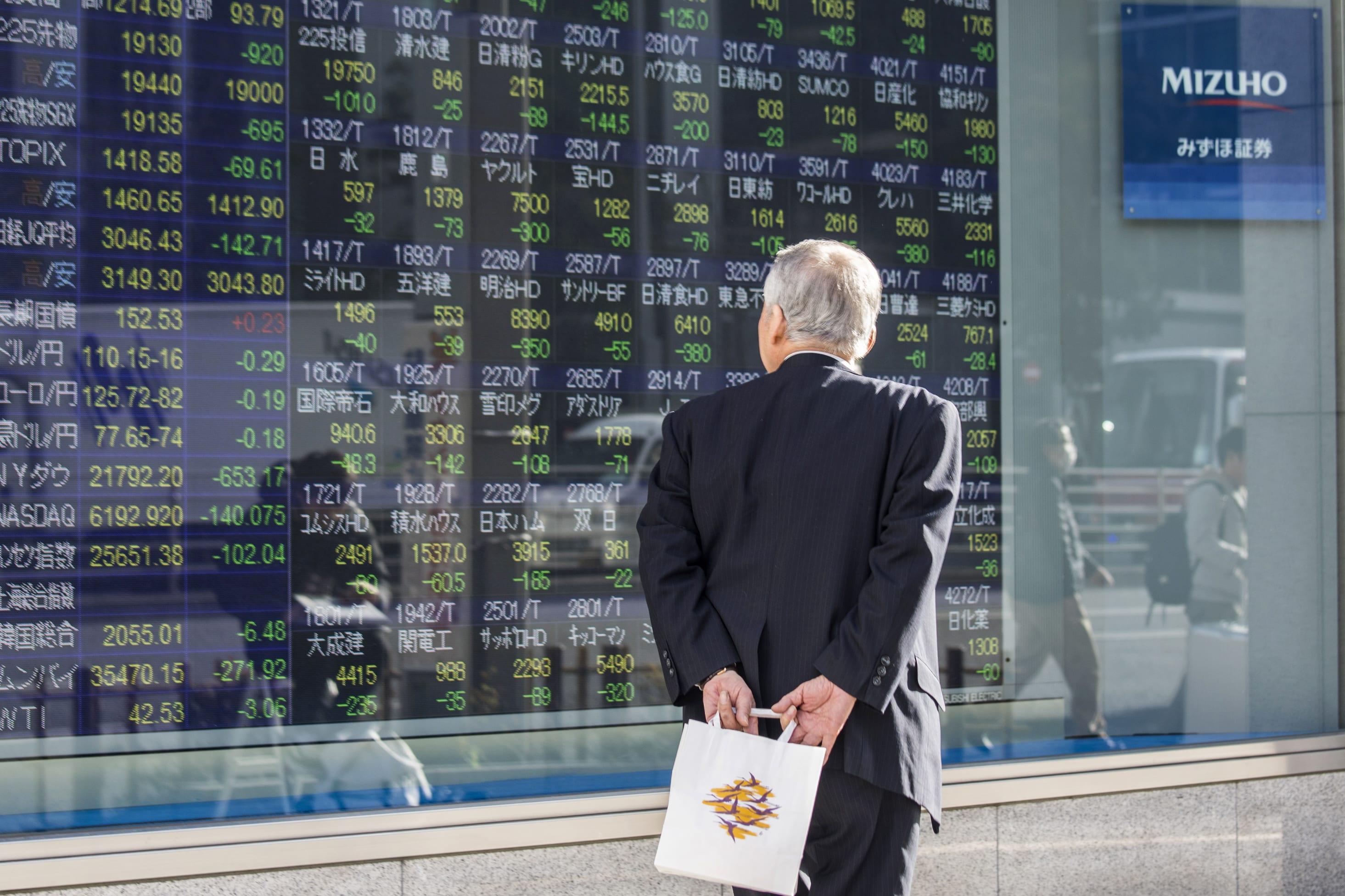 Nhật Bản điều chỉnh giảm GDP quý II, chứng khoán châu Á tăng