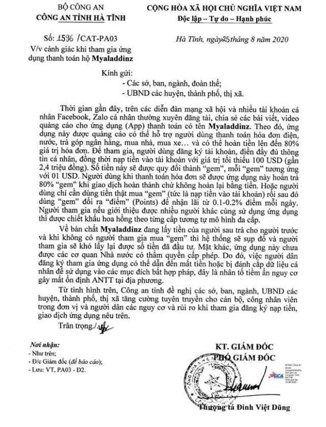 Trước đó, công an các tỉnh Hà Tĩnh, Bình Phước cũng đã phát đi thông tin cảnh báo về loại hình huy động vốn trái phép này. ẢNH: ĐÌNH TRƯỜNG