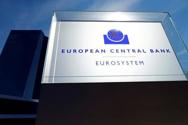 ECB đối mặt những vấn đề gì tại cuộc họp chính sách ngày 10/9