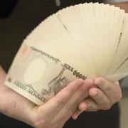 Xu hướng tích tiền mặt thời Covid-19 tại Nhật Bản