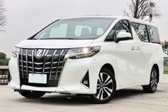 10 mẫu ôtô ế ẩm nhất tháng 8/2020: Toyota góp mặt 4 mẫu xe