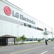 Chọn Việt Nam là một trong những điểm đến để cứu vãn tình hình, các nhà máy LG Electronics làm ăn ra sao?